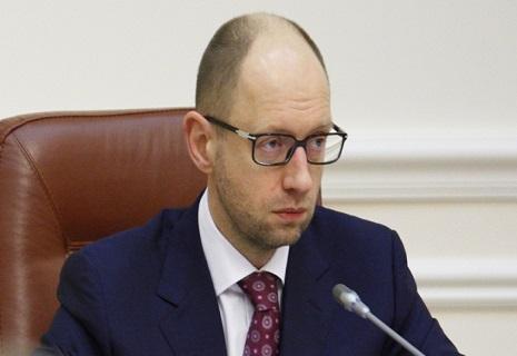 Україна назвала нову ціну за російський газ