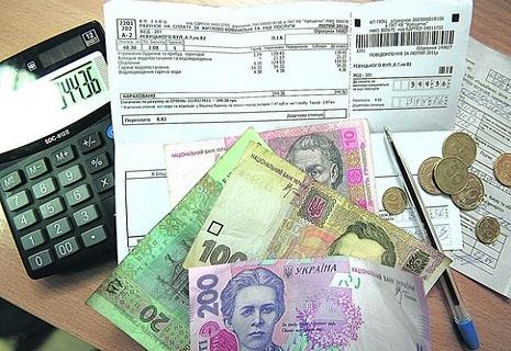 Як зросли тарифи за комунальні послуги в Україні