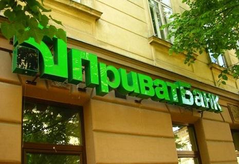 Коломойський прокоментував націоналізацію Приватбанку
