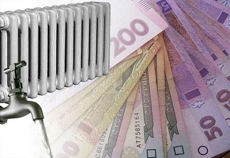 В Україні знизилися тарифи на опалення