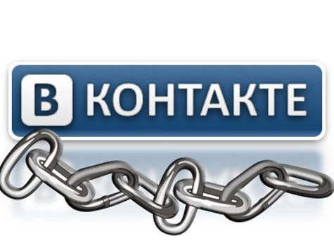 Міліція арештувала сервери ВКонтакте через якусь українську фірму (документ)