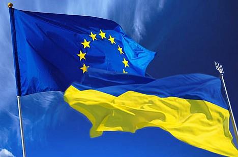 Угода про асоціацію з ЄС. Переваги для малого та середнього бізнесу. Інфографіка