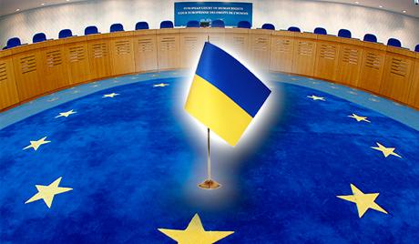 Янукович: Будуть гроші буде асоціація