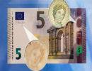 Старим грошам дали нове життя (ФОТО)