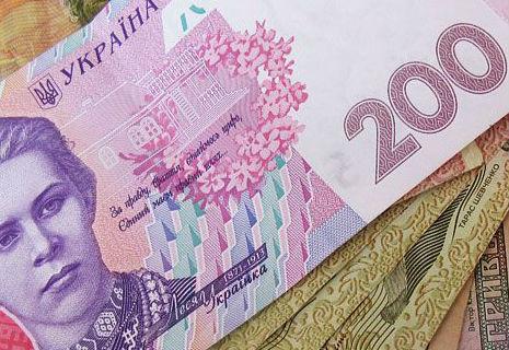 НБУ витратив мільярд на підтримку гривні