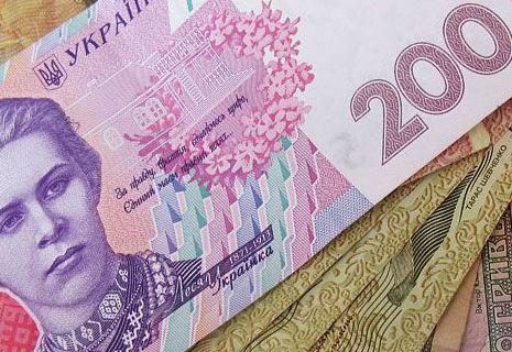 Бідні українці платитимуть менше податків
