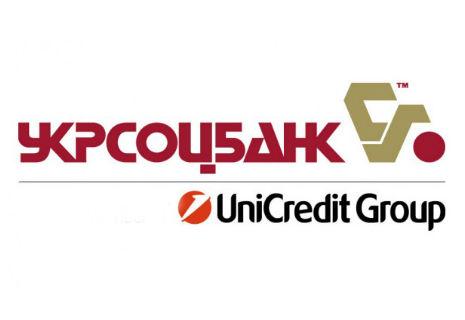 В Україні об'єднали два великі банки