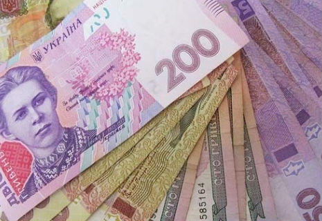 Пенсії держслужбовцям нараховуватимуть по-новому