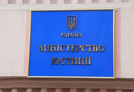 В Україні повністю змінять процедуру реєстрації нерухомості