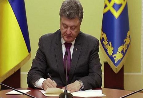 Президент підписав закон на мільярд євро