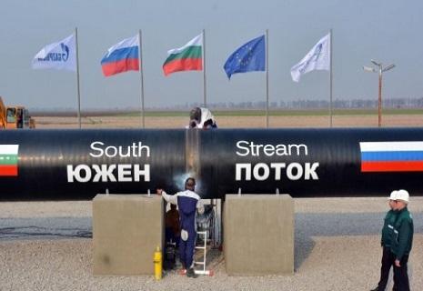 Росію можуть лишити Південного потоку