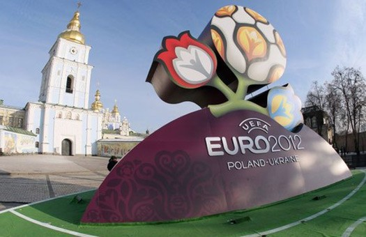 Украина потратила 20 млрд.грн. на подготовку к Евро-2012