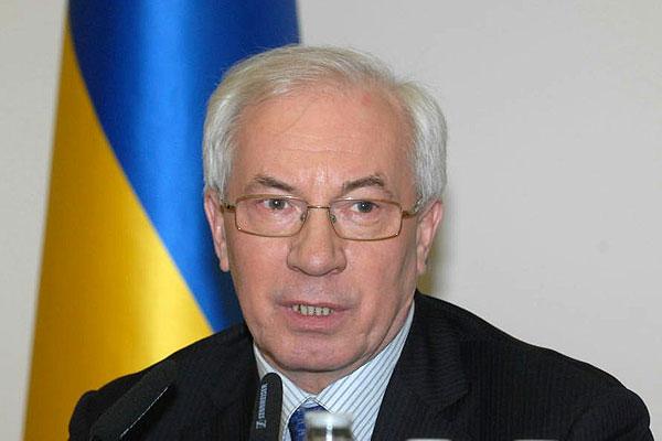 Азаров: