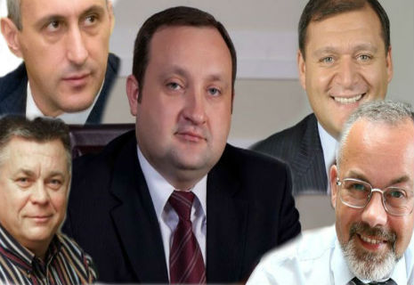 20 найбагатших сімей української влади