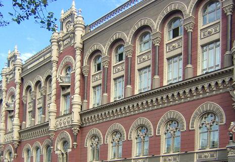 Графік роботи українських банків на травневі свята