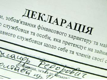 Податкова примусить всіх українців декларувати доходи