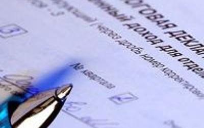 Налоговая сократила сроки выдачи документов налогоплательщикам