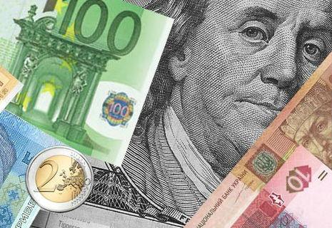 Уряд зобов'яже платити податок при купівлі валюти