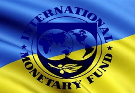 МВФ підтвердив видачу Україні 17-мільярдного кредиту