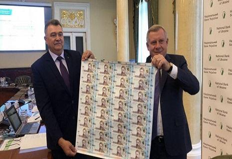 НБУ офіційно анонсував дату появи купюри у 1000 гривень: перші фото