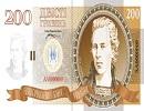 В Україні оновлять гривневі купюри (ФОТО)