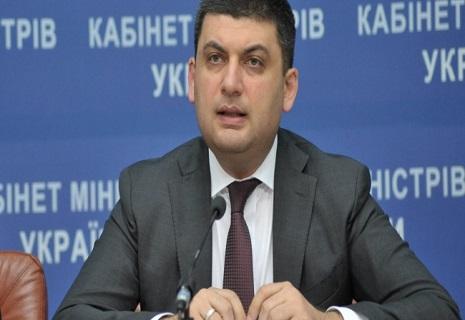 Гройсман заявив про кінець економічної кризи в Україні