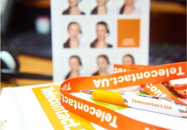 Аутсорсинговий контактний центр «Телеконтакт»