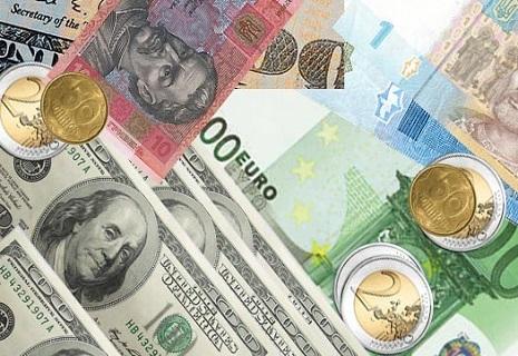 Перед вихідними долар впав нижче
