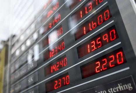 Банкіри змінюватимуть курс валют протягом дня