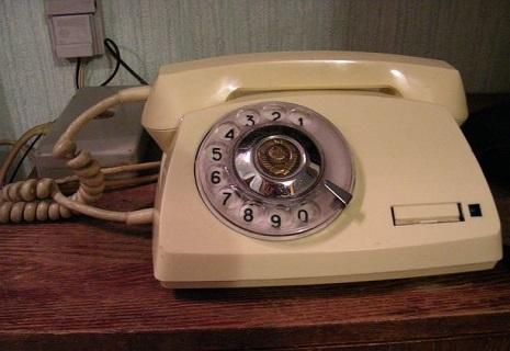 З 1 листопада зростуть тарифи на домашні телефони