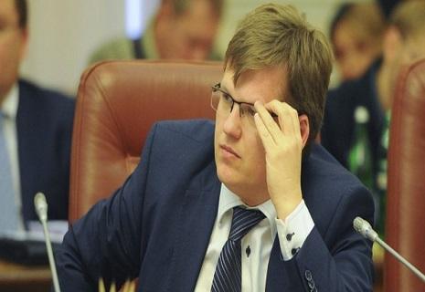 Розенко cкасовуватиме пільги українцям
