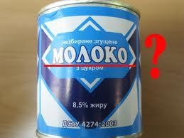 В Україні більше немає згущеного молока