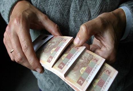 З 1 травня в Україні збільшать прожитковий мінімум