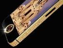 Британець створив найдорожчий у світі телефон (ФОТО)