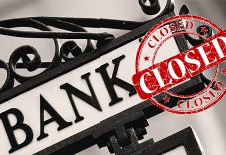 Банки масово закривають свої відділення