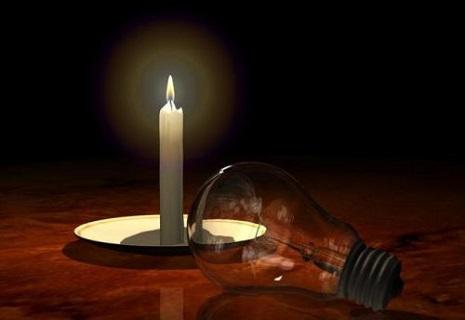 Уряд оголосив надзвичайний стан в енергетиці