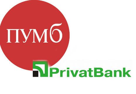 Банки Коломойського і Ахметова визнали одними з найбільших у світі