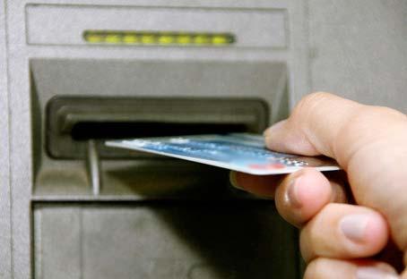 З кредиток зникають гроші