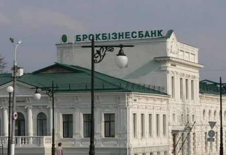 Курченко став власником