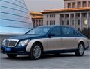 Mercedes презентував шикарний Maybach (Фото)