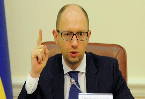 Прем'єр-міністр України оприлюднив ймовірний склад уряду