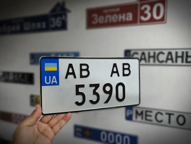482 мільйони гривень на закупку автономерів – відверта маніпуляція МВС