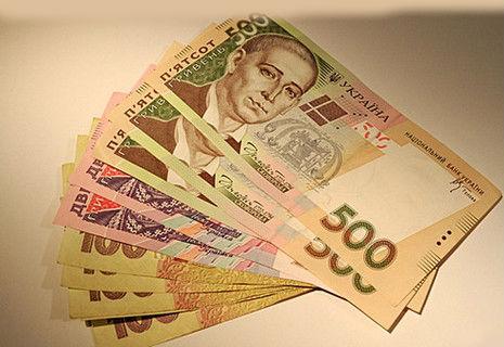 Українцям додали 127 гривень до зарплати