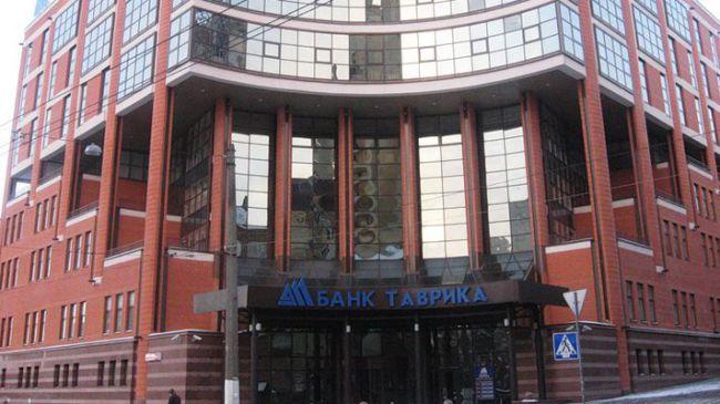В Україні нестало одного з відомих і великих банків