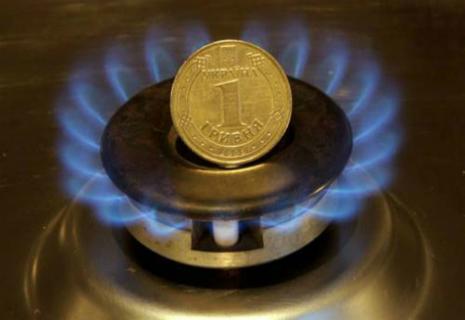 Як підвищуватимуться ціни на газ?