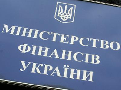 Минфин погасил гособлигации на 2,5 млрд грн