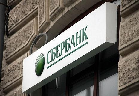 Сбербанк продав свою українську
