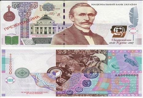 НБУ офіційно підтвердив появу купюри в 1000 гривень