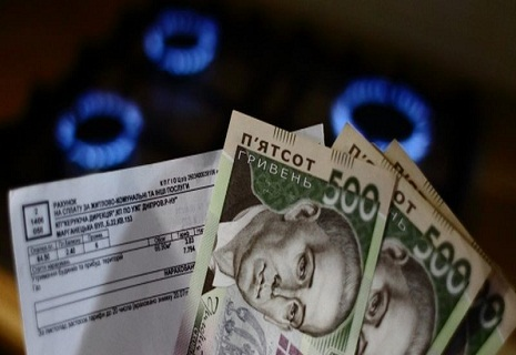 Платити навіть влітку: Кабмін введе абонплату на опалення