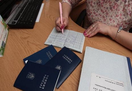 Новий Трудовий кодекс: що зміниться для роботодавців та працівників